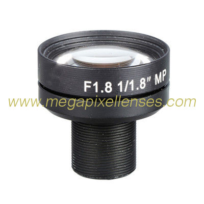 "1/1.8"" 4.5mm 5Megapixel F1.8/F2.5 S Mount M12x0.5 Non-Distortion IR Board Lens"