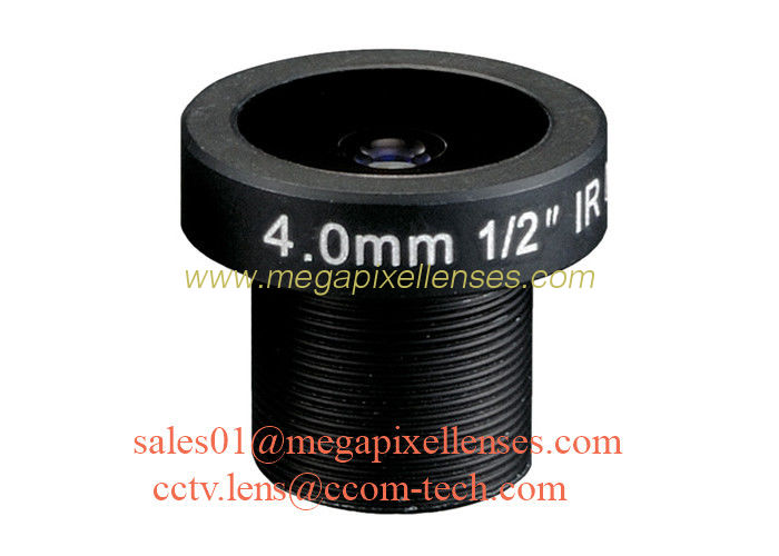 "1/2"" 4mm F1.6 2Megapixel M12x0.5 mount 146degree wide angle board lens, 4/6/8/12/16mm MTV lens"