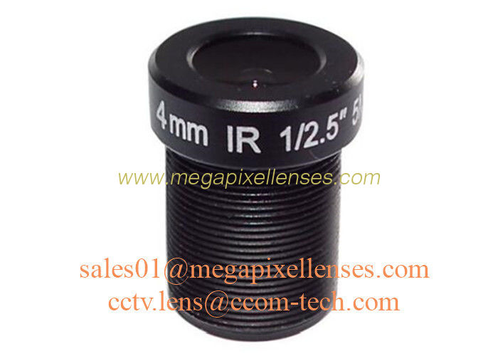"1/2.5"" 4mm/6mm/8mm/12mm F2.0 5Megapixel M12x0.5 S-mount board lens, prime lens for security camera"