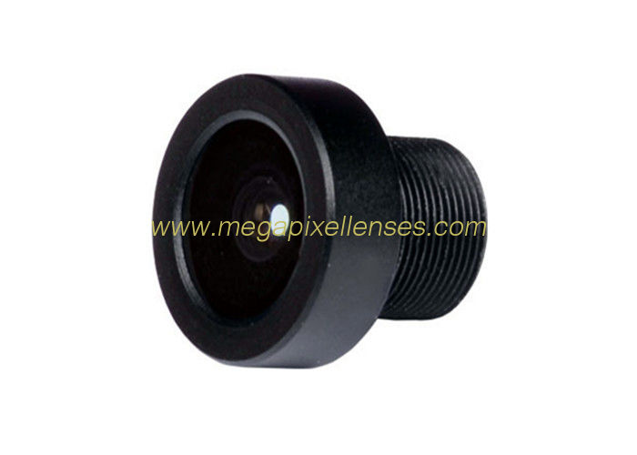 "1/4"" 1.7mm F2.5 Megapixel M8x0.5 Mount 170degree wide angle board lens for doorbell camera"
