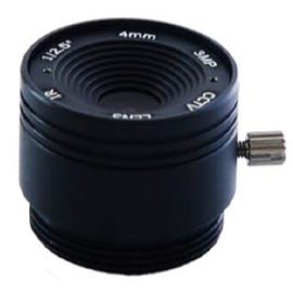 "China 1/2.5"" 4mm F1.8 3Megapixel CS-mount IR CCTV Lens 1250418IRCS-3MP factory"