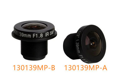"China 1/3"" 1.39mm 5Megapixel M12 mount wide-angle 185degree fisheye lens for panoramic cameras factory"
