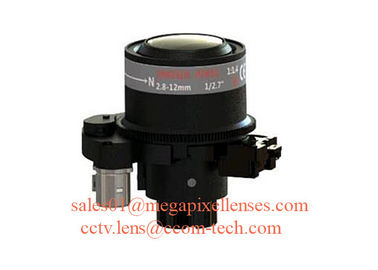 "Economic 1/2.7"" 2.8-12mm F1.4 2MP/3MP M14/CS Mount Fixed/DC Auto/P-IRIS Manual/Motorized Vari-focal Lens"