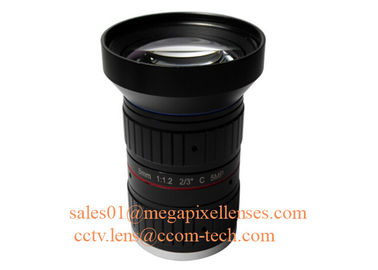 "China 2/3"" 8mm F1.2 5Megapixel Manual IRIS Low Distortion C Mount ITS Lens, 8mm Traffic Monitoring Lens factory"