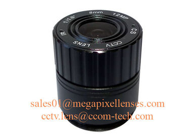 "1/1.8"" 8mm F2.0 12Megapixel CS mount IR fixed focal lens, 4K CS lens for CCTV IP cameras"