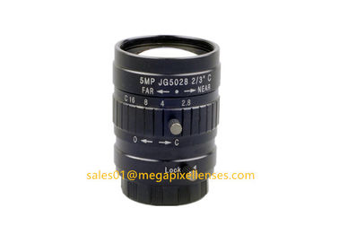 "China 2/3"" 50mm F2.8 5Megapixel Manual IRIS Low Distortion C Mount ITS Lens, 50mm Traffic Monitoring Lens factory"