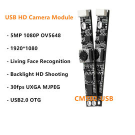 OV5648 1080P HD Megapixel USB2.0 camera module for living face recognition 30fps MJPEG USB2.0 OTG plug play driver-free
